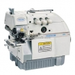 Small Cylinder Bed Overlock Sewing Machine