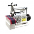 Medium Shell Stitch Overlock Sewing Machine
